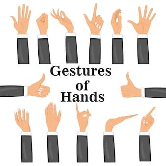 白い背景で隔てられた異なるジェスチャーで手をセットする。