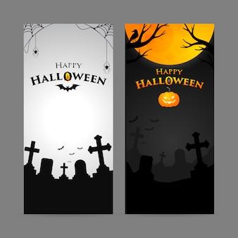 Set of happy halloween vertical banner