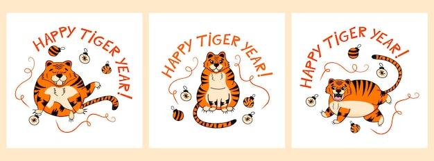 Набор шаблонов праздничных открыток с китайским тигром и надписью happy tiger year в мультяшном стиле
