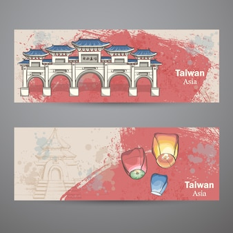 Set of horizontal banners with the image of lanterns desires and freedom of the city gate area of taiwan. asia