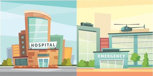 병원 건물 만화 현대 그림을 설정합니다. 의료 클리닉 건물 및 도시 배경. 응급실 외관