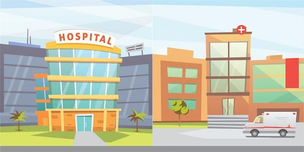 病院の建物の漫画のモダンなイラストを設定します。医療クリニックの建物と街の背景。緊急治療室の外観