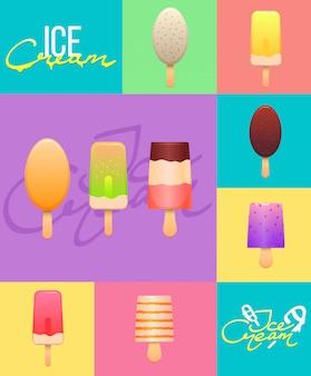 アイスクリームアイコンを設定します。アイスクリームのイラスト集です。アイスクリームショップのロゴのバッジとラベルのセット