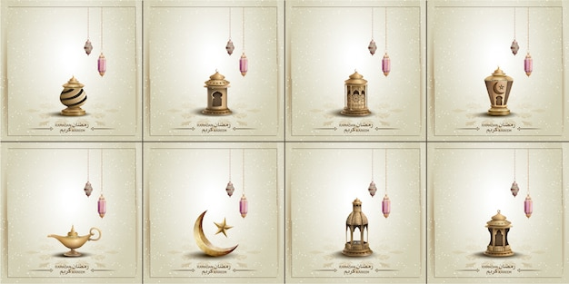 Set of islamic cards design for ramadan kareem