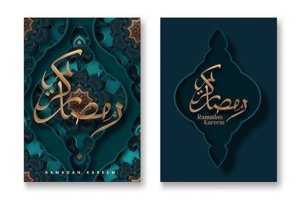 Set of islamic greeting ramadan kareem card design template