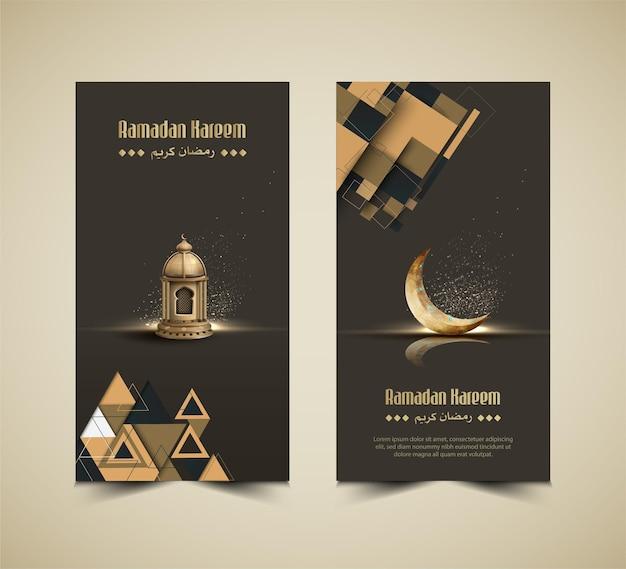 Set of islamic greetings ramadan kareem card design