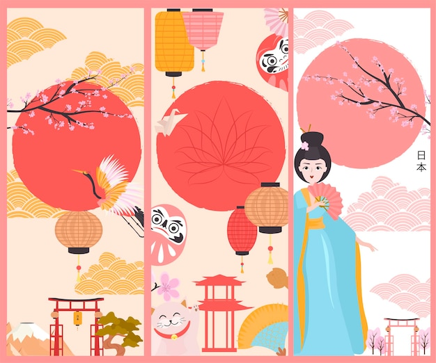 Set of japan illustrations with geisha and traditional famous elements and symbols.