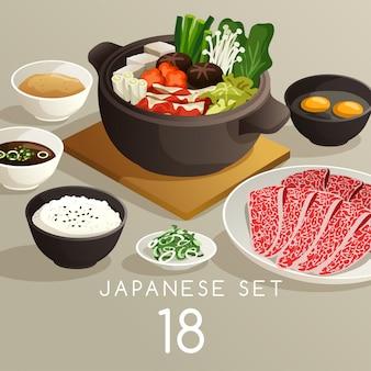 Set of japanese food illustration