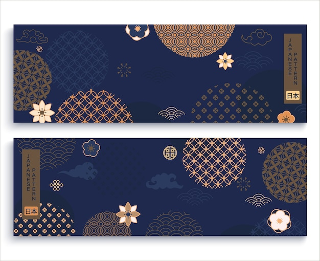 Set of japanese themed patternshorizontal banners