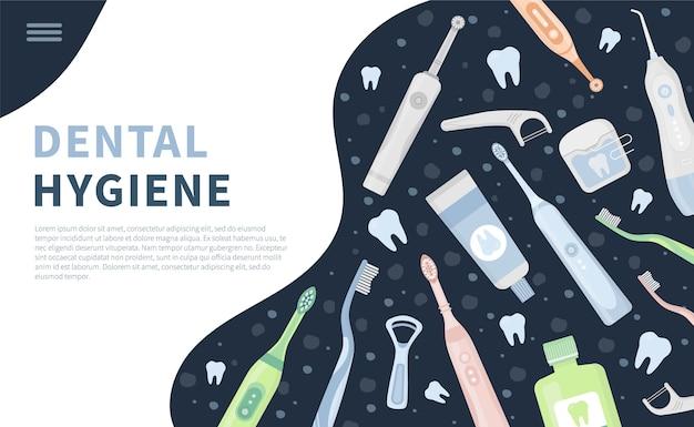 세트, 치과 청소 도구, 구강 관리 위생 제품의 방문 페이지. 칫솔, 구강 세정기