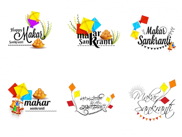 Set of makar sankranti calligraphic text