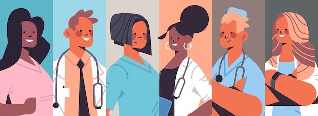 セットミックスレース医師アバター男性女性医療従事者コレクション医学ヘルスケア概念水平肖像画ベクトル図