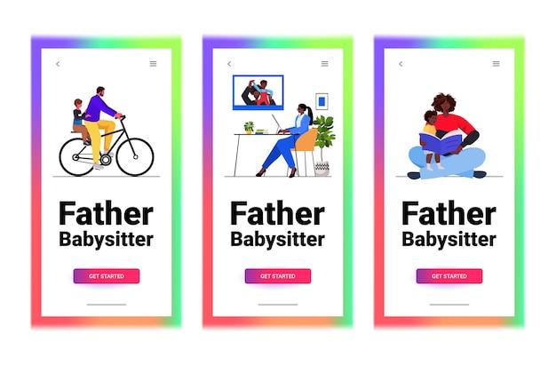 Набор отцов смешанной расы, проводящих время с маленькими детьми, отцовство, концепция отцовства, горизонтальная копия пространства, иллюстрация