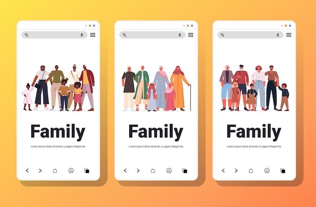 Набор смешанной расы семьи из нескольких поколений счастливые бабушки и дедушки, родители и дети, стоящие вместе