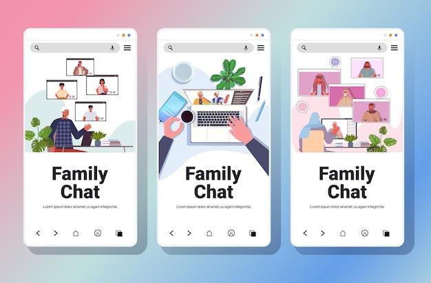 화상 통화 가족 채팅 통신 개념 스마트 폰 화면 모음 수평 동안 가상 회의를 갖는 혼합 인종 사람들을 설정