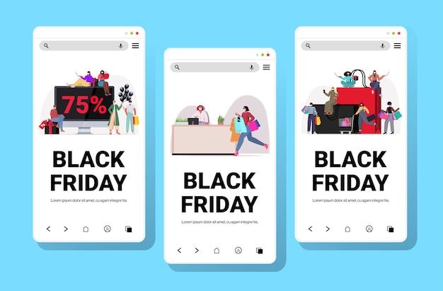 Набор смешанной расы люди в масках с хозяйственными сумками выбор и покупка одежды черная пятница большая распродажа коронавирус карантин концепция коллекция экранов смартфонов векторная иллюстрация