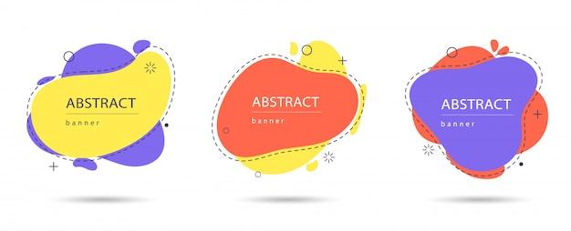 套现代抽象横幅。现代五颜六色的抽象形状