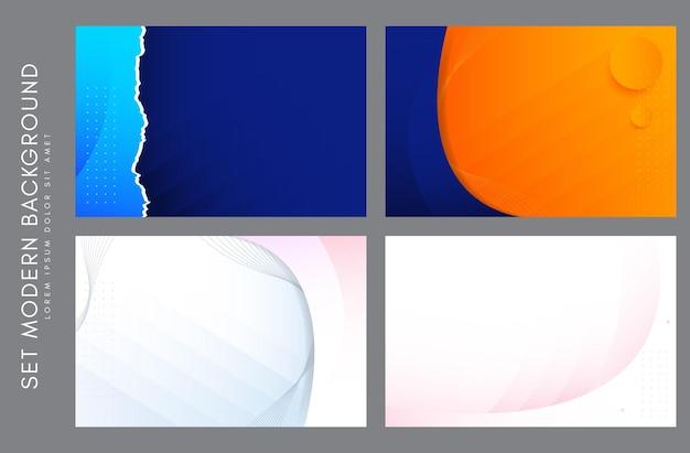 현대 배경 디자인 서식 파일을 설정합니다.