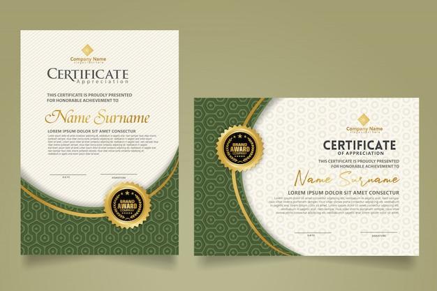 Установить современный шаблон сертификата