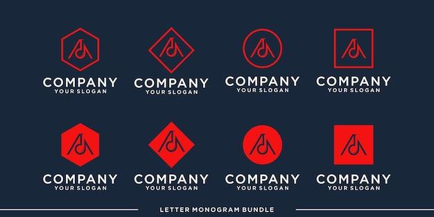 모노그램 아이콘 이니셜 a 로고 디자인 서식 파일 설정