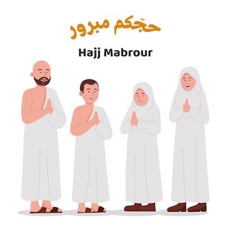 Set muslim family wearing ihram greeting hajj mabrour