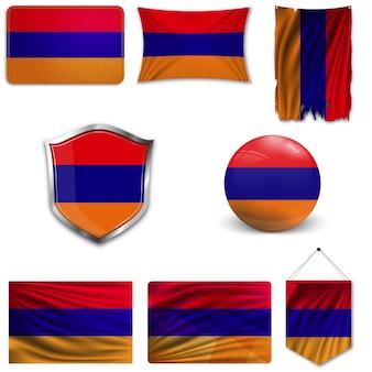 Set of the national flag of armenia
