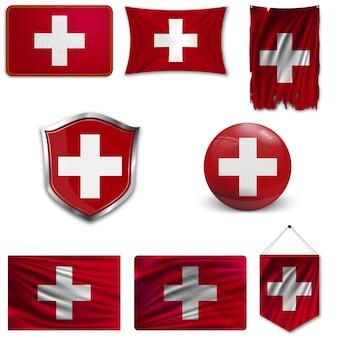 Set of the national flag of switzerland