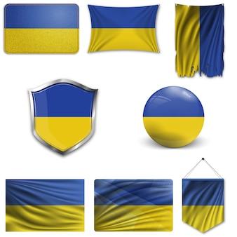 Set of the national flag of ukraine