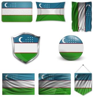 Set of the national flag of uzbekistan