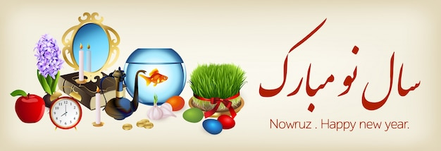 Set for nowruz holiday.