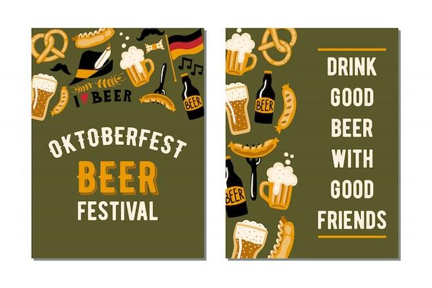 크래프트 맥주 축제 옥토버 페스트 2 포스터 세트.