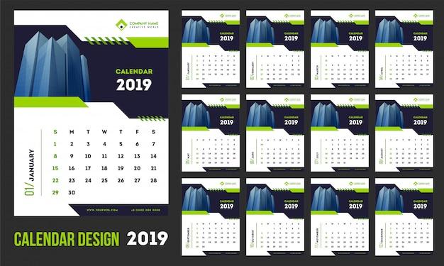 2019年の月間カレンダーデザインのセット。