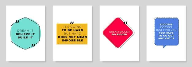 Набор из 4 мотивационных вдохновляющих цитат. векторная иллюстрация. для листовок, баннеров, плакатов и т. д.