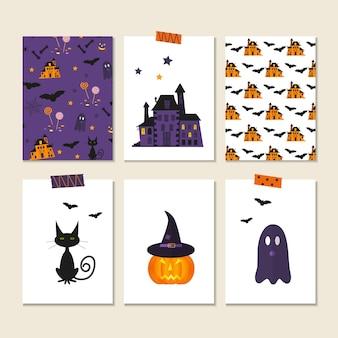 カボチャ、城、猫、幽霊、キャンディー、バット、帽子の6つのかわいいベクトルハロウィーンカードとパターンのセットです。要素、休日の招待状やパーティーのデザインのオブジェクト。