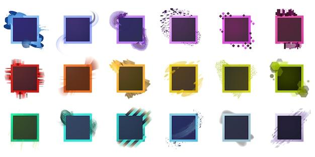 Набор графических квадратных разноцветных рамок и эффектов