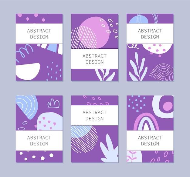 抽象的な背景のセット