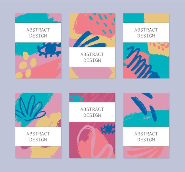 Набор абстрактных фонов