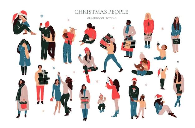크리스마스 휴일 집 야외 겨울 활동을 즐기고 선물을 주고 춤을 추는 아이들과 함께 추상적인 크리스마스 가족 부모 세트. 손으로 그린 만화 평면 스타일의 벡터 일러스트 레이 션