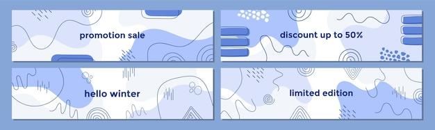 冬のコンセプトとカバーデザインの抽象的な創造的な芸術的なテンプレートのセット
