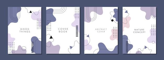カバーのための抽象的な創造的な芸術的なテンプレートのセット