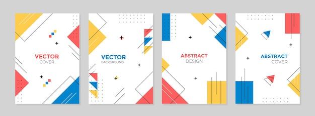 抽象的な創造的な幾何学的なカバーデザインのセット