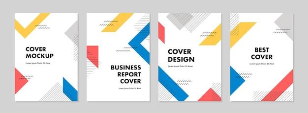 カバーデザインの抽象的な創造的な幾何学的なテンプレートのセット