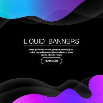 액체 모양 색상 그라데이션 배경 디자인으로 추상적인 기하학적 배너 세트