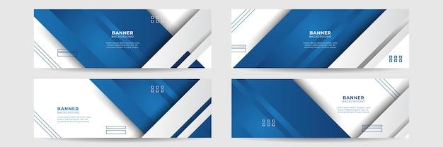 抽象的な幾何学的な青いバナーの背景のセット
