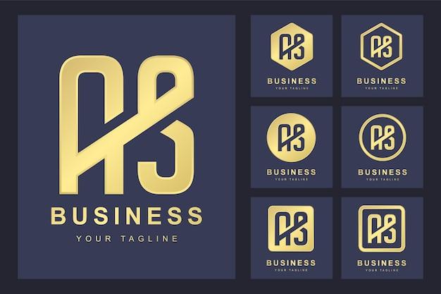 抽象的な頭文字as、ゴールデンロゴテンプレートのセット。ロゴ。