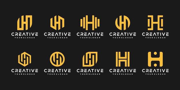 抽象的な頭文字hロゴテンプレートのセット