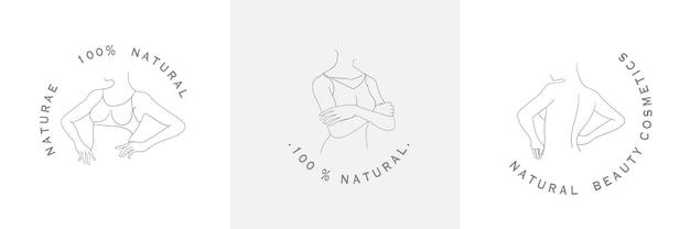 下着の抽象的なミニマルな女性像のセット。ファッションイラスト