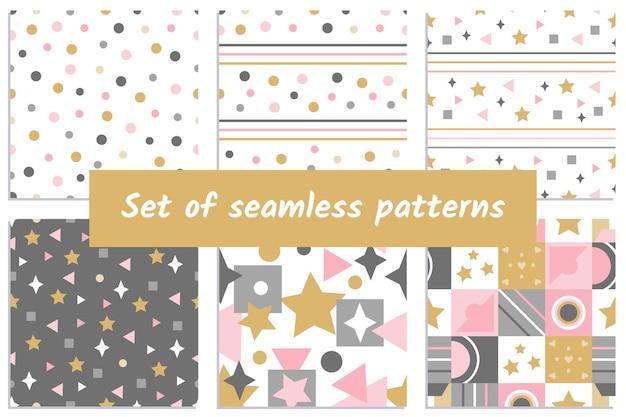 正方形、星、線、その他の要素を持つ抽象的なパターンのセットです。ゴールド、ピンク、グレーのキュートなプリント。テキスタイル、包装紙、さまざまなデザインに適しています。ベクトルの背景