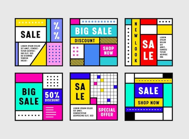ソーシャルメディアマーケティングまたは印刷デザインのための抽象的なレトロなバナーのセット。ディスカウントショップ、カラフルな形と線のレトロな幾何学的なスタイルのショッピングポスターのセールオファー。ベクトルイラスト