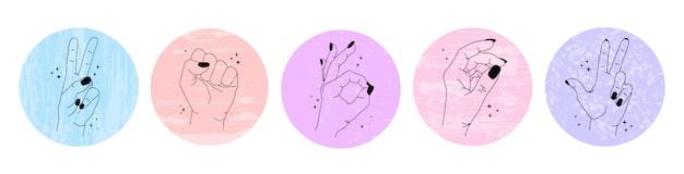 さまざまなジェスチャーと手で抽象的なソーシャルメディアのアイコンのセット